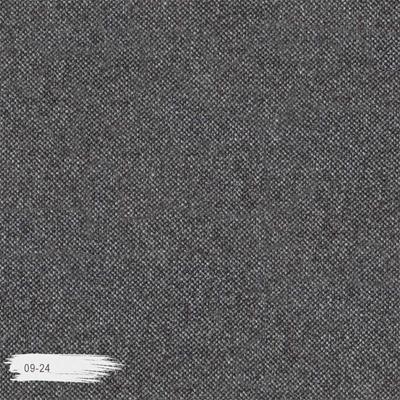 Nino Döşemelik Kumaş